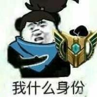 快乐风男(亚索)