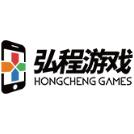 深圳市前海弘程游戏有限公司
