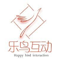 武汉乐鸟互动技术有限公司